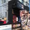 高崎にあるお洒落な肉カフェ。Lavi Ande Cafe 上中居店 (ラヴィ アンドゥ カフェ)