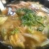 【ラーメン】楓林ラーメン 芦屋店(兵庫・芦屋) の「ふうりんラーメン」白菜たっぷり鶏がらスープ