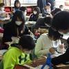 学校公開:授業参観 1/2成人式 情報モラル勉強会 校長室会食⑤