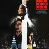 「誰かに見られている」リドリー・スコット監督の映像と音楽に凝ったちょっと贅沢なサスペンスミステリー・・・