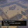ドラクエビルダーズ2 vol.9~からっぽ島の巨大ピラミッド~