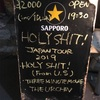 0424 3MM@鶯谷What's up HOLY SHIT! JAPAN TOUR初日