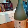 熊本 山村酒造 大吟醸れいざん