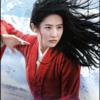 実写版『ムーラン』アメリカは有料配信へ、日本は劇場公開されるのか!?