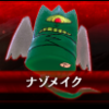 【GEREO】ナゾメイク攻略方法や神機ドロップ確定演出についてまとめた!  ゴッドイーターレゾナントオプス