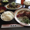 日本料理のレストラン紹介 その4