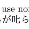 ipaex-type1 が新しくなった(v0.4)