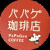 東京・北区の十条銀座に、落ち着いた雰囲気の喫茶店を見つけたよ