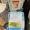 築25年のリフォームの準備と冷蔵庫の購入