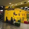 LEGO playhouse in Amman