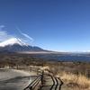 【久しぶりの峠】真冬の三国山は絶景だった