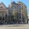スペイン旅行記 その17〜ガウディの人生と建物、そして社交好きな「肘ゾーン」の人々
