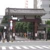 増上寺  港区芝公園