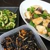 なすピーマン鶏むね中華、きゅうり漬物、スープ、ひじき