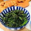 【1食40円】冷凍ほうれん草の黒ごま和えの自炊レシピ