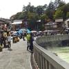10月1日(日)草津温泉の風景