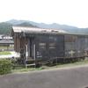 若桜鉄道八東駅のワフ35597