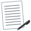 私立高校「授業料軽減助成金」の申請に必要な書類準備