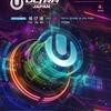 ULTRA JAPAN 2017開催決定!!