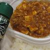 セブンの四川風麻婆丼と豚ロース生姜焼き