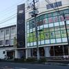 純喫茶ケルン /神奈川県小田原市
