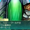 世界樹の迷宮Ⅴ【第五階層】