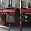 パリ・ディプティック本店の思い出