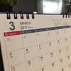 会計ソフトを作る上で避けては通れない和暦の話