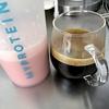 糖質制限12日目。朝の記録と11日目の振り返り。