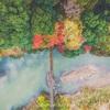 千葉の紅葉!レトロな雰囲気がステキな亀山湖に行ってきました!