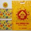 スプラトゥーン×タワーレコード 2016 SUMMER SALE (2016年6月24日(金)〜7月24日(日))