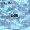 Mov.54 魔王(3)