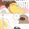 犬の多頭飼い暮らし漫画:第11話「パピーズ3姉妹が生まれるまで⑦」【愛犬の出産物語】
