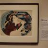 ■浮世絵最強列伝:日本橋高島屋展で1月21日まで開催