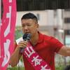 れいわ新選組・山本太郎が秋田に来た〜!寺田静を応援していたよ😄