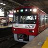 【鉄道ニュース】【COVID-19】京急電鉄、7月20日から平日ダイヤの一部変更