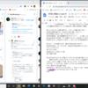 #実践DJ概論 on web 第1回アーカイブ(2020/10/29)