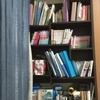 あなたの本棚見せてくださいvol.0032 - 20代女性