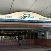 25歳ゴールデンウィーク一人旅、箱根へ行くには小田原に泊まるのがおすすめかも!