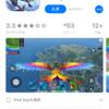 おすすめ アプリ五選!!! 令和時代を生き抜くためのアプリ