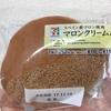 セブンプレミアム マロンクリームパン 食べてみた。