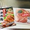 【簡単料理編】皮目パリパリ 油淋鶏|三ツ星食感