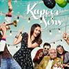 家族の再会が引き起こした大きな波紋〜映画『Kapoor & Sons (since 1921)』