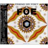 【音楽】Friend of Earth(F.O.E.)