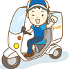 原付バイク(SUZUKIアドレス110cc)での配達を開始