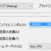 Visual Studio 15 Preview で C# 7 を試す