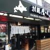 ラーメン激戦区バンクーバーの新店「鷹の爪」にリアルに行ってきました