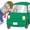 交通事故外傷の治療法