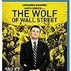 映画『ウルフ・オブ・ウォールストリート』感想【ゲス、ここに極まる】