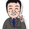 今週末!きれいな空気の家体験会&分譲地説明会!